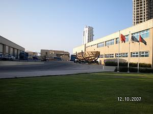 Click image for larger version  Name:uae3.JPG Views:194 Size:125.4 KB ID:22113