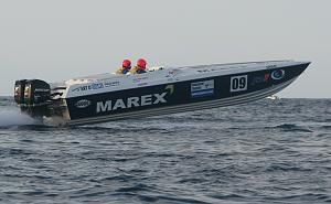 Click image for larger version  Name:marex.jpg Views:411 Size:108.8 KB ID:27341