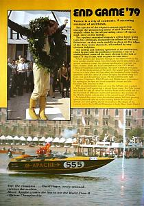 Click image for larger version  Name:Vence Worlds PB&W Dec79 p28 (Large).jpg Views:383 Size:95.7 KB ID:27645