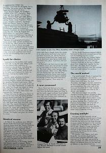 Click image for larger version  Name:Worlds PB&W Dec79 p29 (Large).jpg Views:277 Size:98.6 KB ID:27646