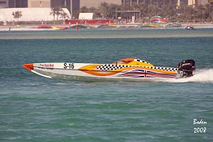 Click image for larger version  Name:quatar mar 08 -1.jpg Views:736 Size:93.9 KB ID:32906