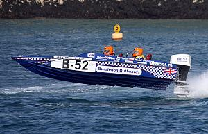 Click image for larger version  Name:3b World Championships Torquay 2011 143 (1).JPG Views:167 Size:129.0 KB ID:33738